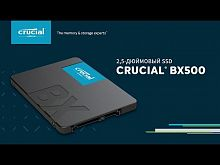 "SSD CRUCIAL BX500 240GB 3D NAND 2,5"""" SATAIII"